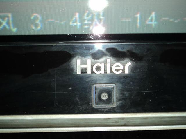出售:海尔29寸纯平高清电视
