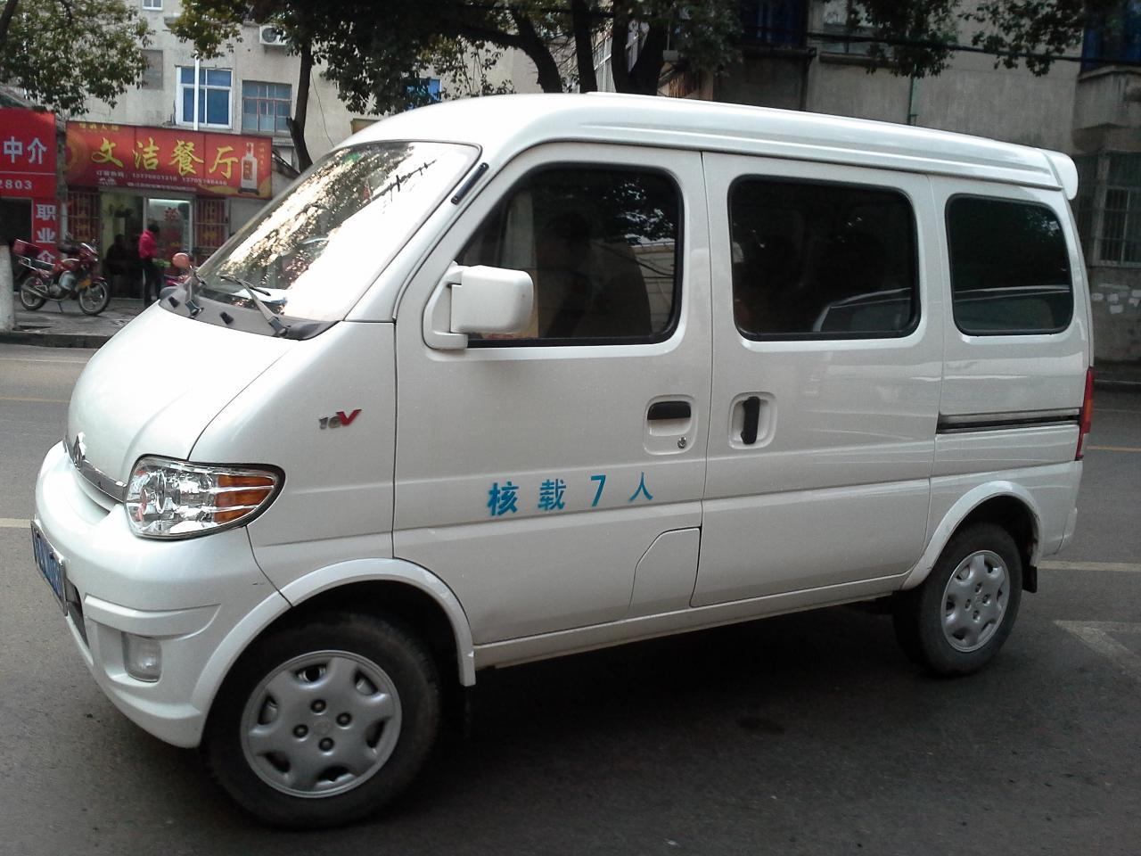 长安之星面包车标准配置出售