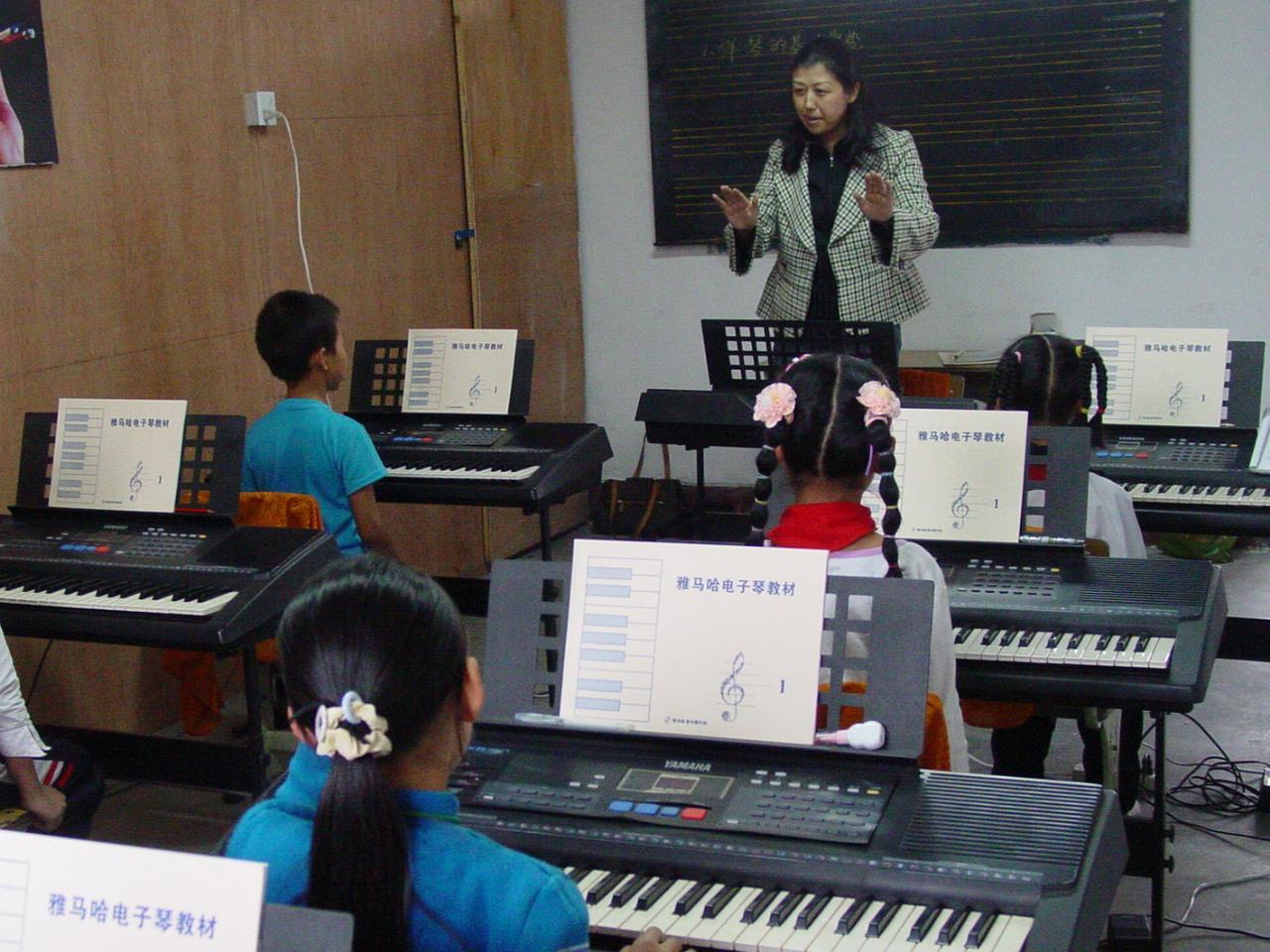 平頂山超韻 平頂山電子琴教學培訓。