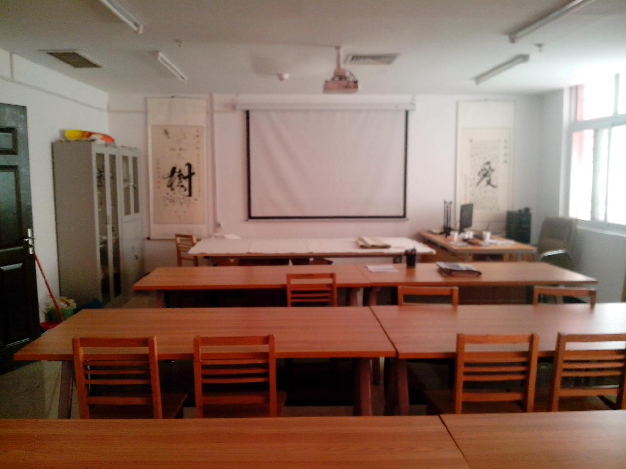 中国硬笔书法协会招聘书画教师