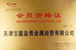 澳门网上投注游戏宝鑫盈贵金属交易中心诚招天通银合作伙伴代理加盟