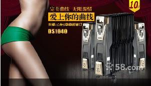 转让全新先锋电暖器电油汀S型带烘衣架加湿器特价速