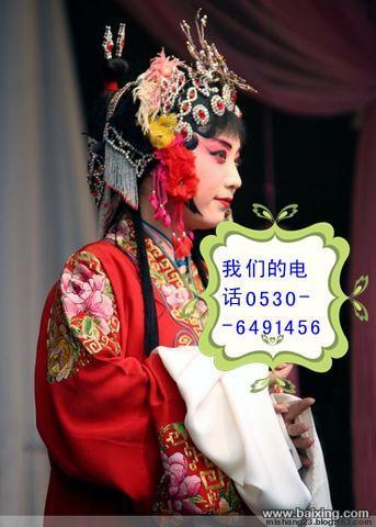 豫剧团电话歌舞团电话菏泽戏曲演出公司