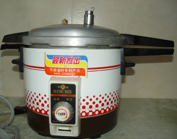 出售分体式温控式全自动电压力锅(也可做电饭锅用)