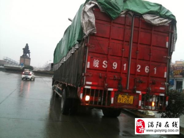 解放厢式货车:9.6米前四后四