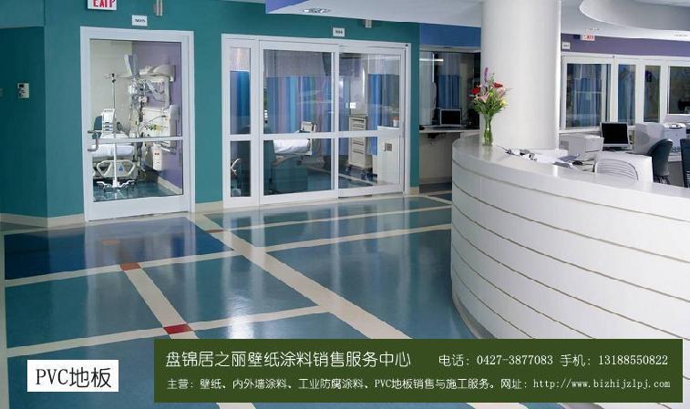 PVC地板銷售與施工