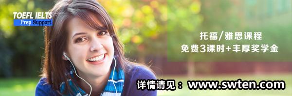 重慶江北區托福、雅思培訓機構-免費3課時,更多服務