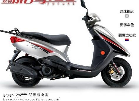 出售运动款雅马哈丽鹰125踏板摩托车