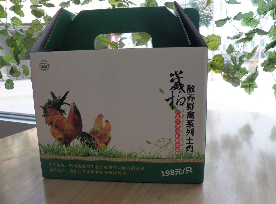 德陽葳柏生態農業野禽土雞、蛋