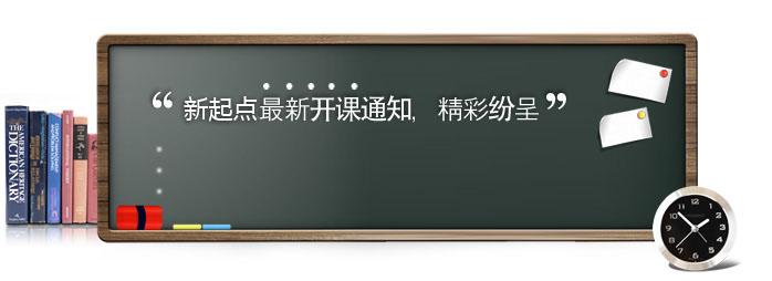 想做IT精英−−-就来赣州-新起点电脑学校