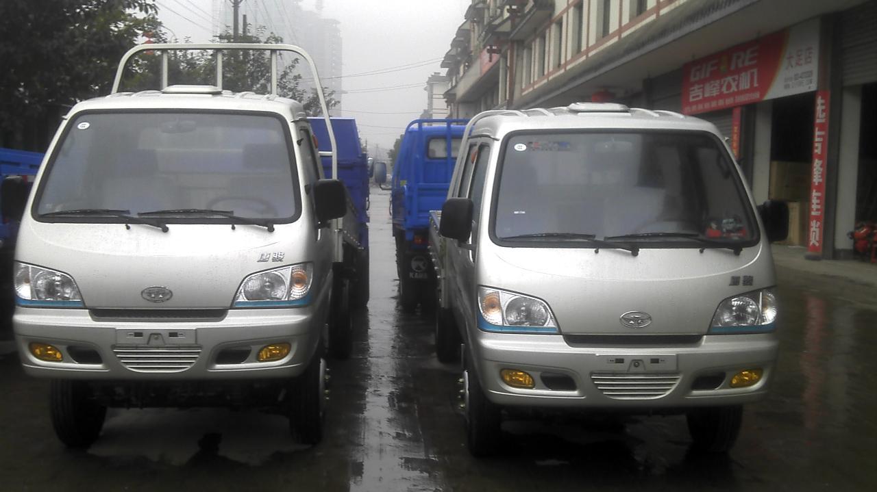 在大足在线看到的……   本公司专营时风、凯马、唐骏汽车~!高清图片