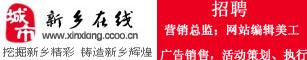 城市中国新乡营销中心