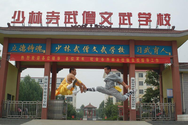 shaolinsizhaosheng