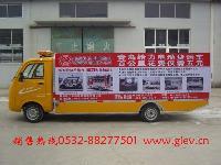 青岛给力电动消防车