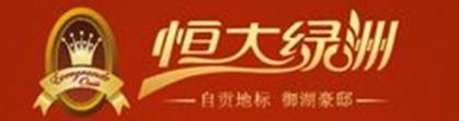易居中国・重庆公司・自贡分公司