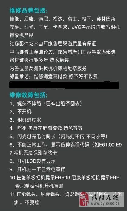 濮陽市高價回收二手數碼相機,攝像機