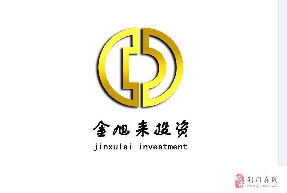 投资理财,免费开户,当天投资操作,次日即可返利!