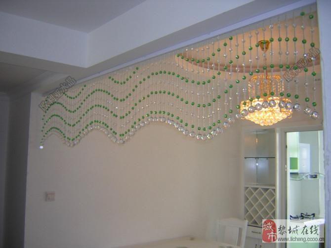 串珠客厅装饰图片