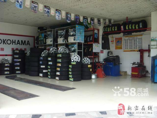 9.8万转让新密市品牌轮胎专卖店