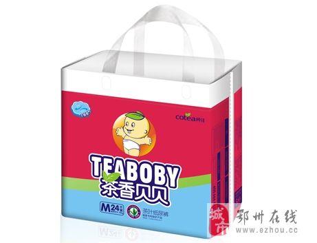 [招商]茶叶尿不湿全国招商