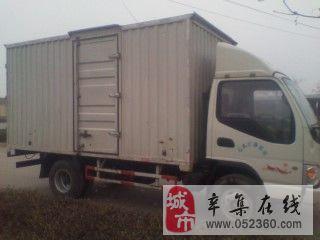 江淮 骏铃2  4.2米箱货