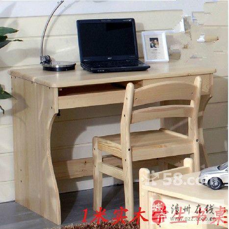 转让松实木1米学生书桌椅,电脑书桌椅组合(整套转)