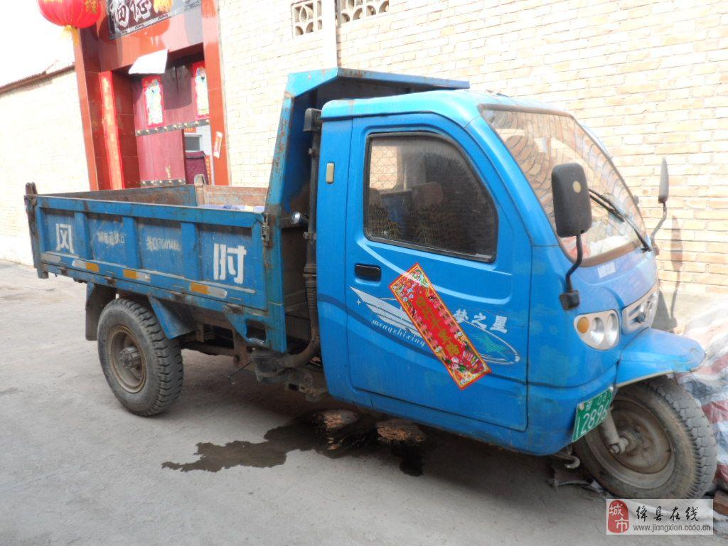 农用三轮车出租