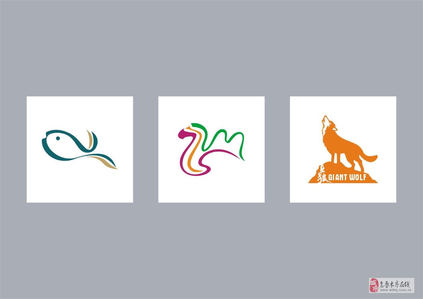 乌鲁木齐标志设计,商标设计,vis设计,logo设