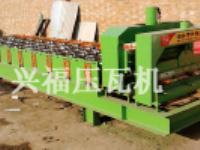彩钢瓦设备流行兴福压瓦机厂
