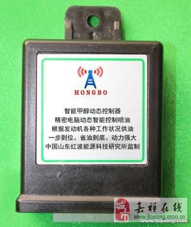2013智能甲醇汽车控制器