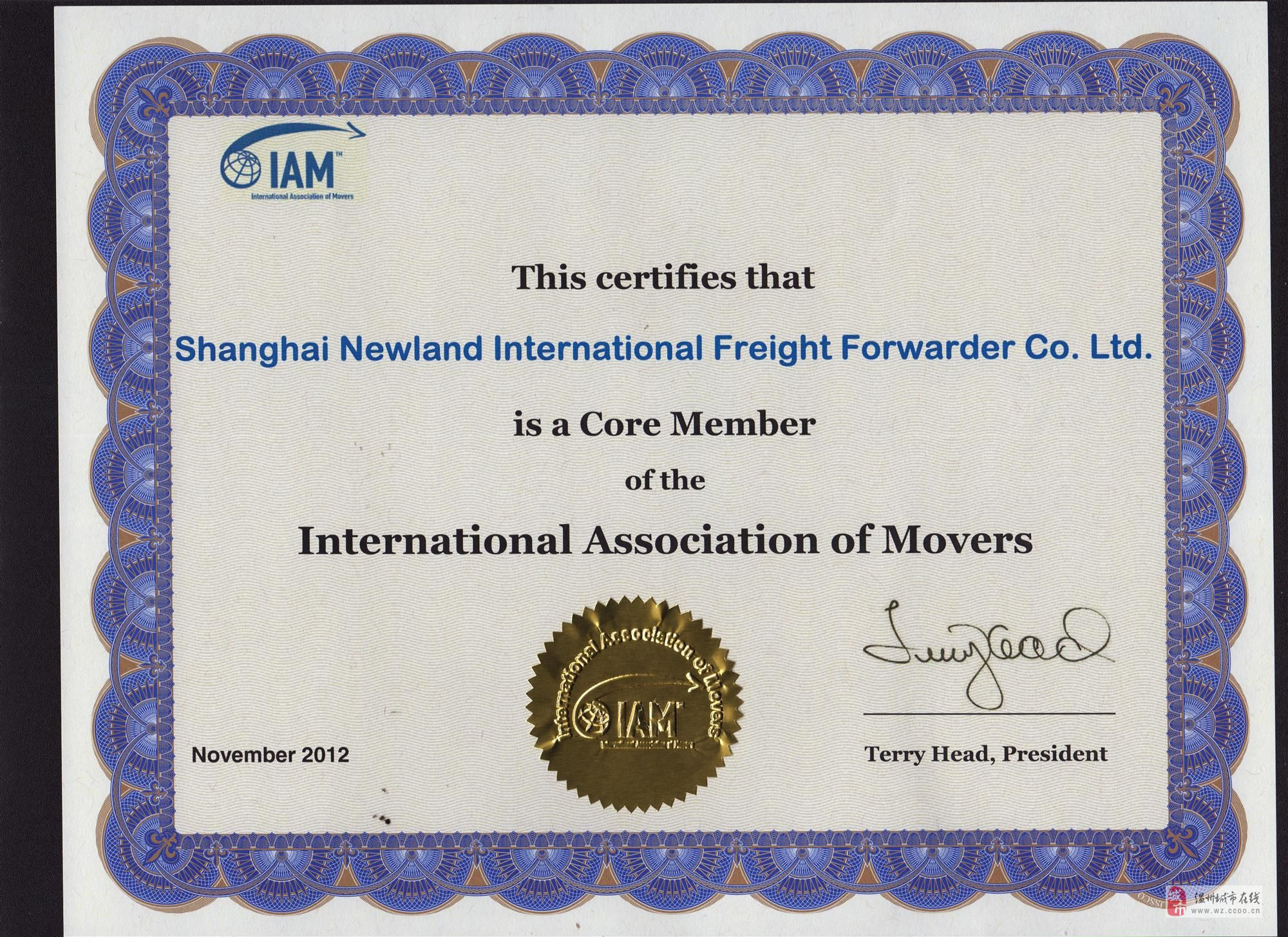 上海紐瀾國際搬家-全球海運一站式服務