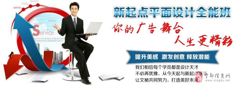 新起点−−-赣州本土最好的电脑学校,就业无忧