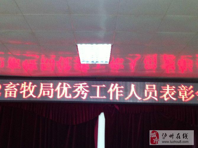 瀘州制作LED顯示屏走字屏