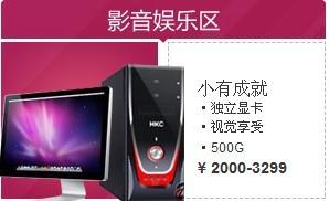 全新电脑优发娱乐官网