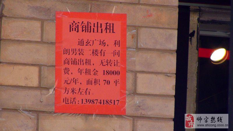 曲靖) 该号码发布房屋买卖信息记录                通玄公园商铺出租
