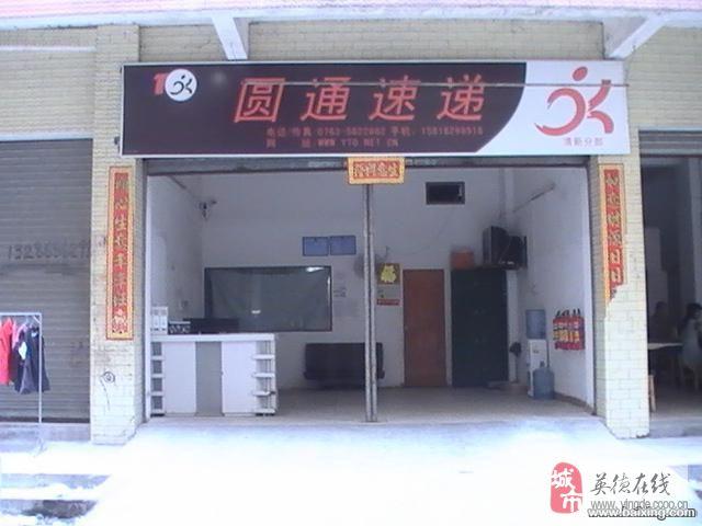 上海圆通速递清新分部办公室文员