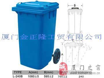 塑料垃圾桶I環衛桶