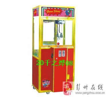 原装台湾冠兴主板娃娃机抓烟机防假币钢化玻璃