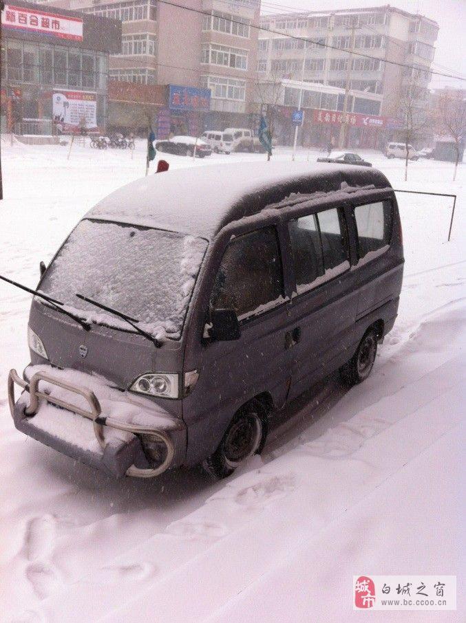 松花江中意2004年车