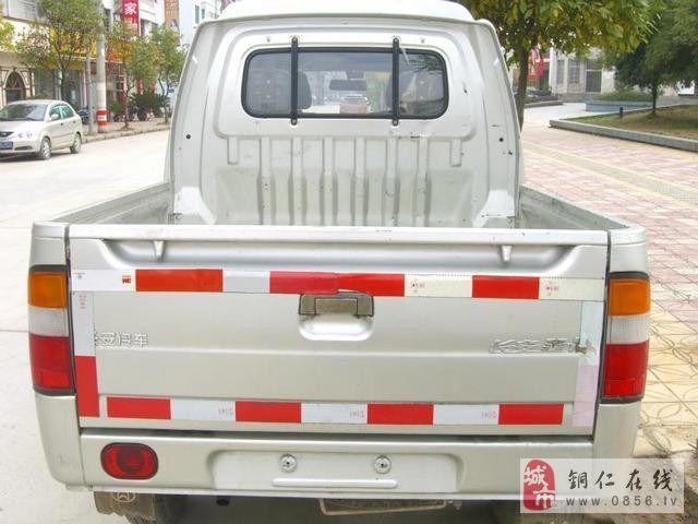 铜仁市江口县转让长安星卡小货车