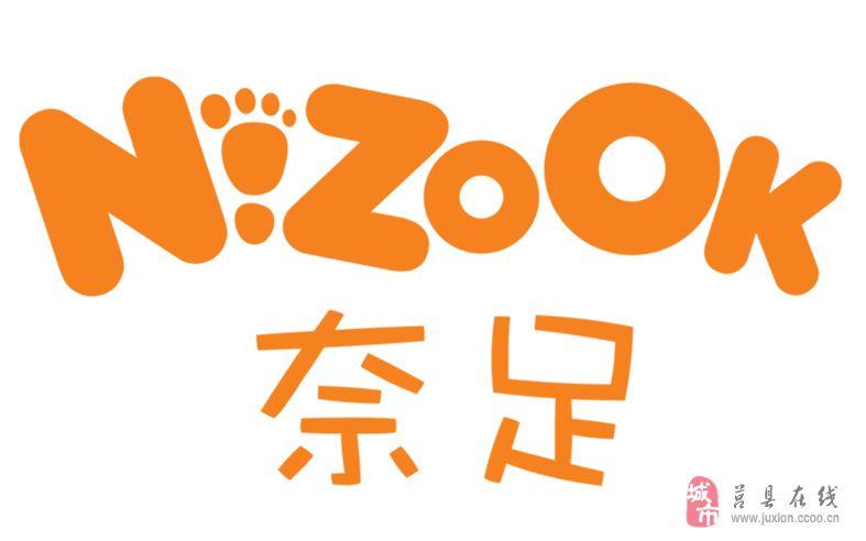 logo logo 标志 设计 矢量 矢量图 素材 图标 787_492