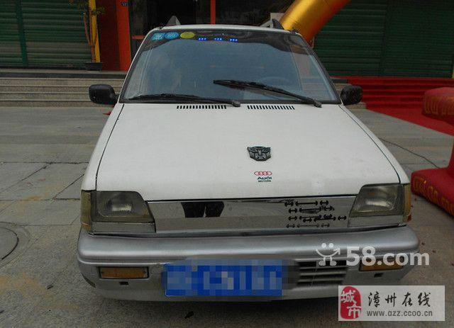 铃木 奥拓 1999款 都市贝贝SC7081A