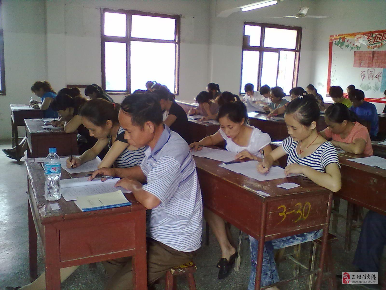 2013年三穗德才學校免費電腦培訓