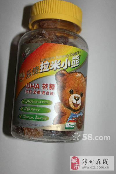 乐佳拉米小熊糖DHA软糖90粒