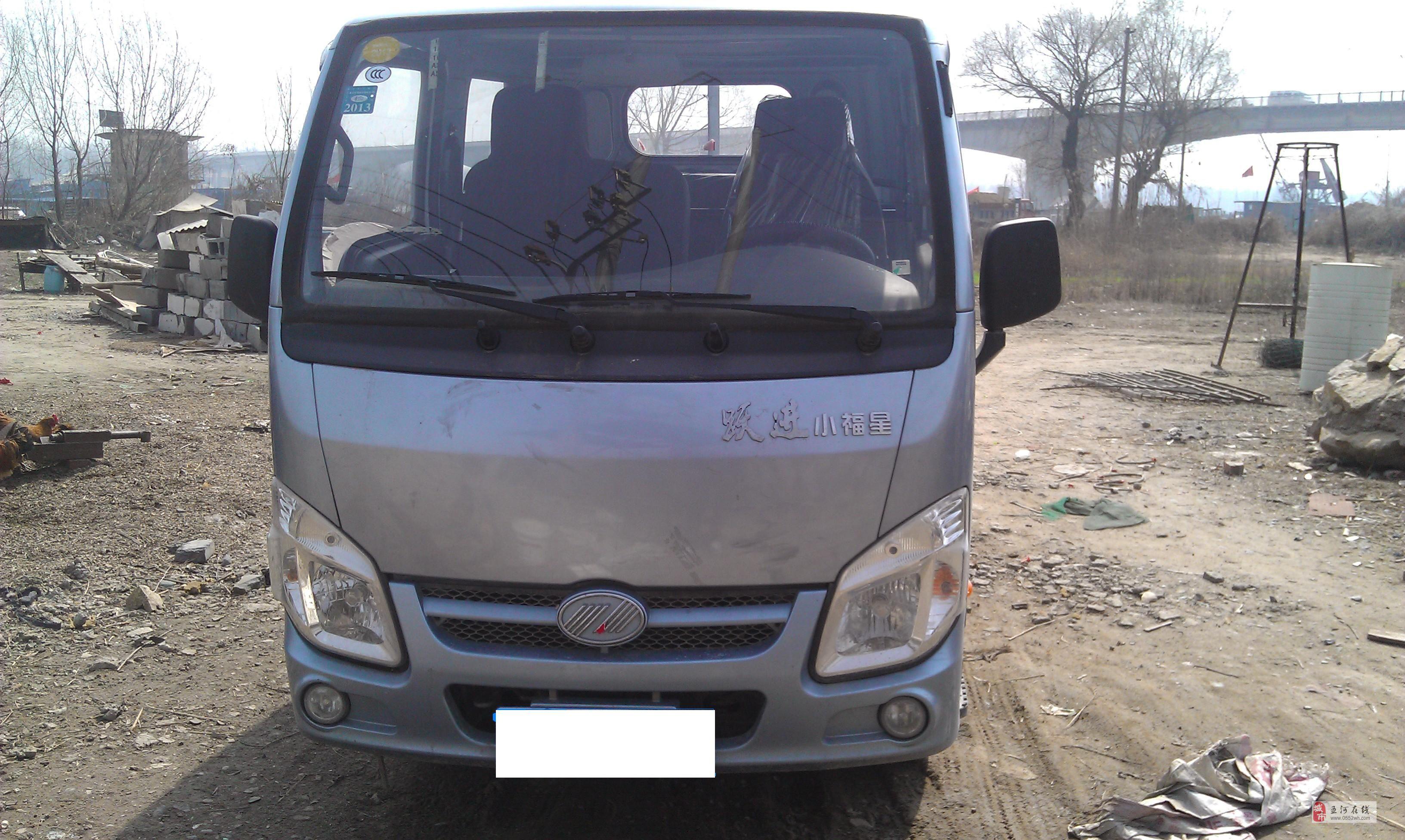 出售南京 依维柯 小福星货车