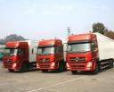 聊城物流货运 聊城长途运输货运公司