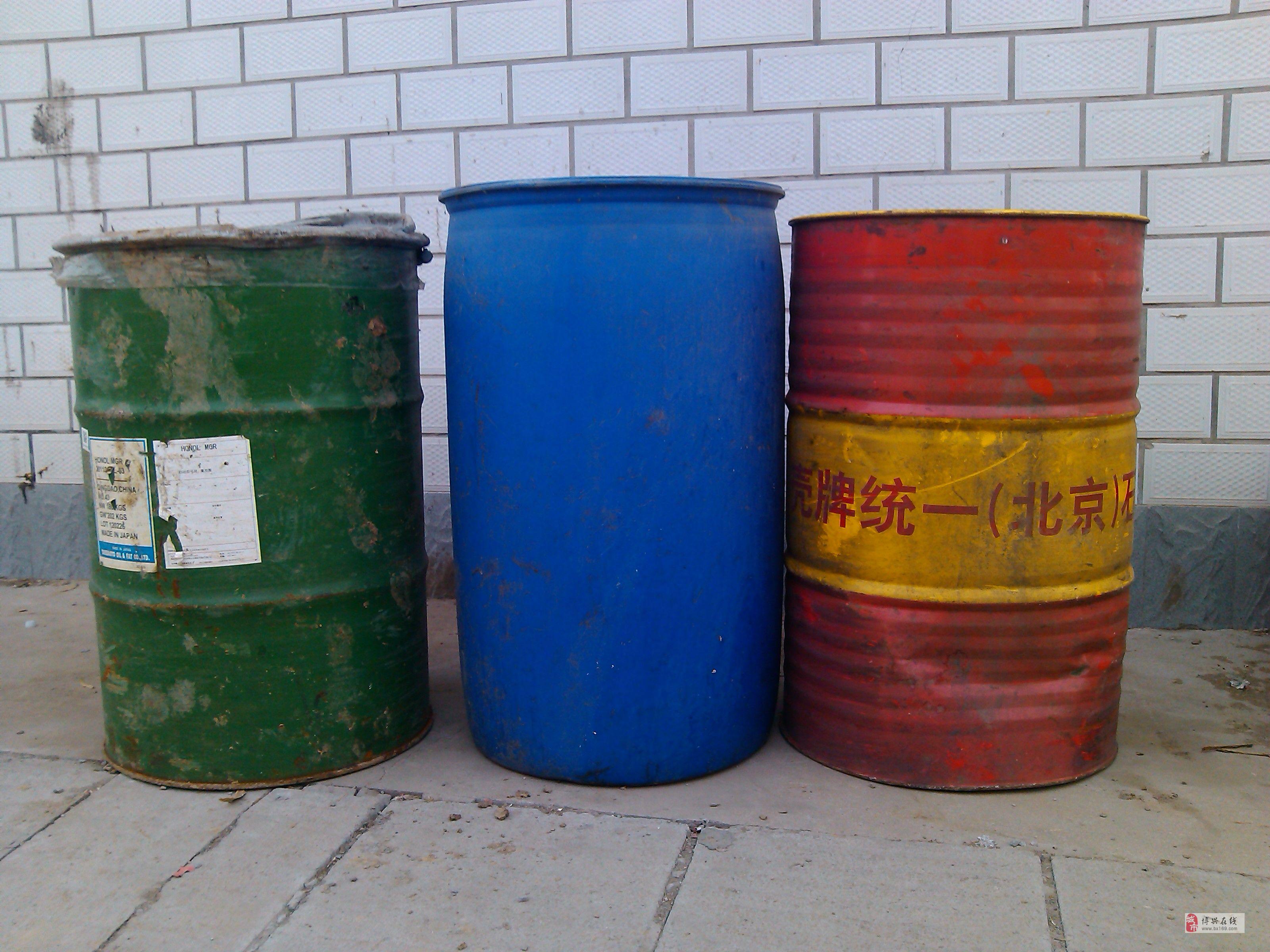 收购废旧铁桶,塑料桶