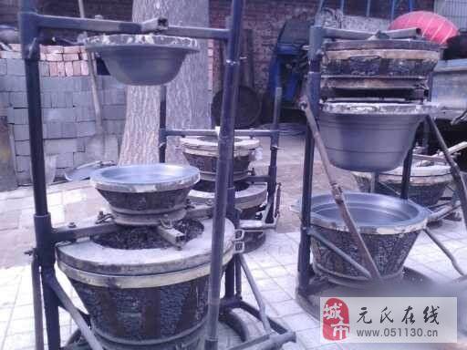 出售,筑鍋模具