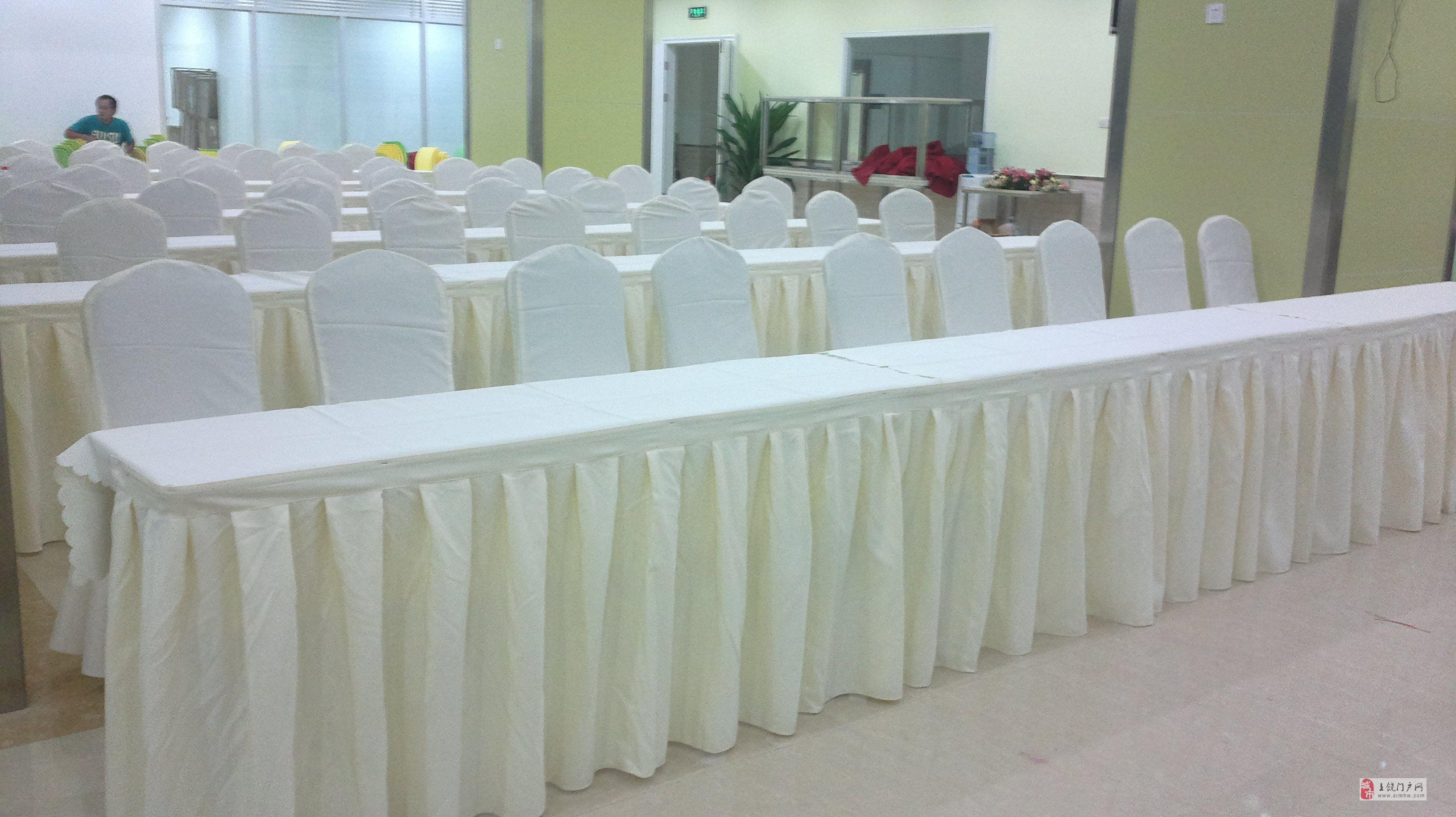 北京桌椅租赁有限公司是专为各企、事业单位举办的各种活动提供全方位服务的企业,主要租赁或出租物品:宴会椅、折叠椅、水晶椅、会议椅、藤椅、吧椅、沙滩椅、沙发、长条桌、圆桌、方桌、ibm桌玻璃桌、吧桌、吧椅 沙滩桌(木制桌椅)、讲台、地毯、活动帐篷、大、小型帐篷、遮阳伞、遮阳棚、灯光、音响、桁架搭建制作、舞台、地台搭建、背景板安装、展览注水旗杆、护栏、围栏、台布、台裙、椅套、气球拱门、升空气球、空飘、护栏/隔离栏、指示牌 警戒线 铁马 采暖炉 燃气采暖炉、电暖气、布菲炉、餐盘、刀叉、鸡尾酒杯、红酒杯、饮料杯、香