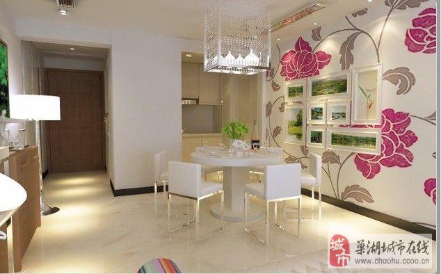 承接室内外,装修设计及家庭等各场所水电,,室内装潢